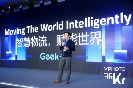 AI時代の本格到来 「ギークプラス」のロボット技術が物流のスマート化を推進