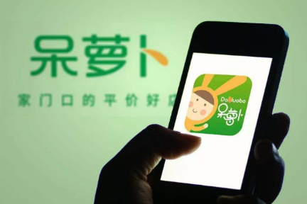 中国生鮮ECが相次ぐ経営破綻 市場の未来は明るいか?