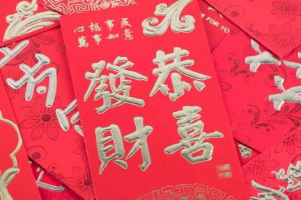 タオバオが中国版紅白歌合戦「春晩」で約160億円の大幅値引きキャンペーン