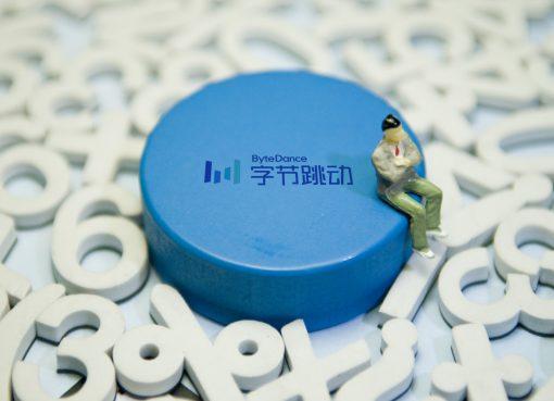 TikTok本土版「抖音」、レストランや宿泊の共同購入サービスを本格開始 数十兆円の市場を巡る競争