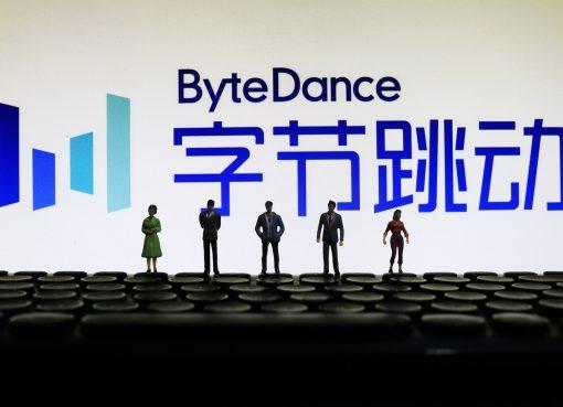 バイトダンスが検索連動型広告サービスを全面的に開始 絶対的王者のバイドゥに挑む