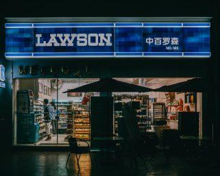 ローソンが無人店舗の試験営業へ 世界の無人コンビニ、これまでの試行錯誤