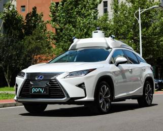 2020年自動車業界10大予測(一)