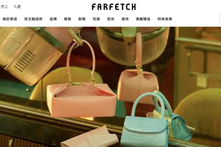 テンセント、ファッションEC「Farfetch」に130億円を出資 加熱する中国のラグジュアリー商戦