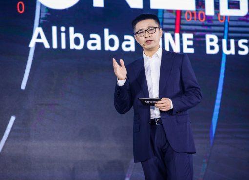 原点に立ち返り企業を支援 アリババ経営陣が考えるビジネスOSの目的