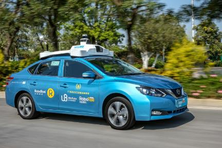 ロボタクシーの「WeRide」が走行データ公開、初月の無事故配車数は8396回