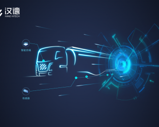 積み込みと同時に計量 車載型計量システムが工業物流に応用 荷物の追跡も可能