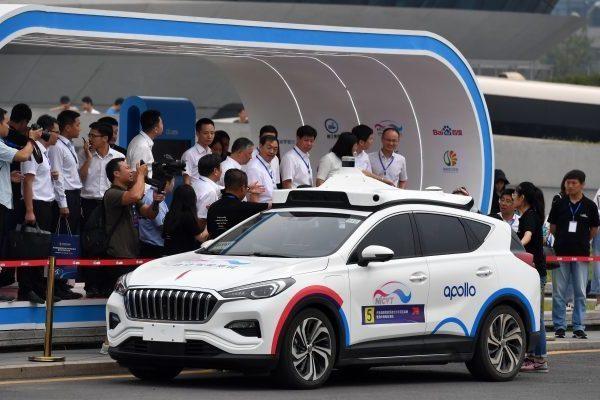 バイドゥの自動車製造会社が登記を完了 ブランド名は「集度」に決定