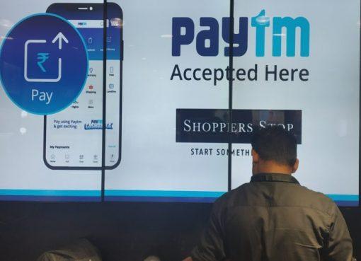 アント・グループ、インド最大のモバイル決済「Paytm」の30%の株式売却を否定