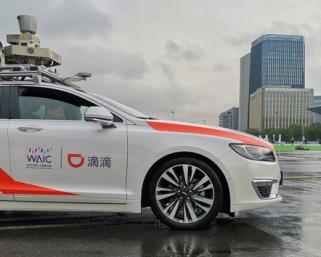 ソフトバンクG、中国のライドシェア最大手「DiDi」の自動運転事業に330億円出資で合意か