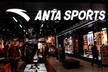スポーツブランド「ANTA」、2019年売上は予想上回り5300億円超、傘下「FILA」が好調