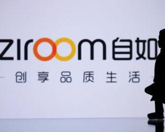上場目指す中国の不動産関連企業2社に救いの手 ソフトバンクが計2200億円を投資