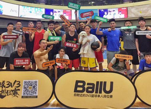 「ボール友」が探せるSNSマッチングアプリ「BallU」、1億人以上のバスケットボール愛好者を囲い込む
