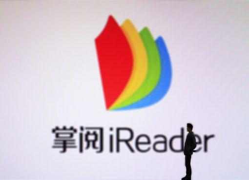 バイドゥが「IReader」に資本参加 、急成長の電子書籍市場 中国IT御三家でシェア七割