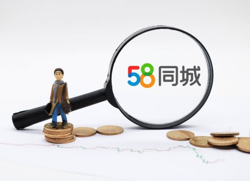 中国でオークション注目度が急上昇 アリババ、京東に続きクラシファイド大手「58同城」も参戦