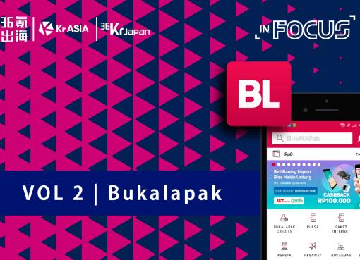 インドネシアのECユニコーン「Bukalapak」、急成長の秘密は「小店舗による大きなビジネス」