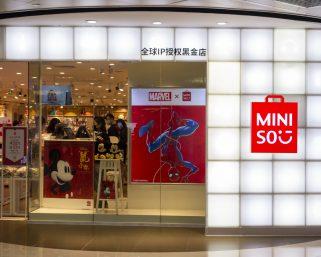 「日本風」を模倣したマーケティング戦略、中国ドメスティックブランドなぜ自信が持てないのか?