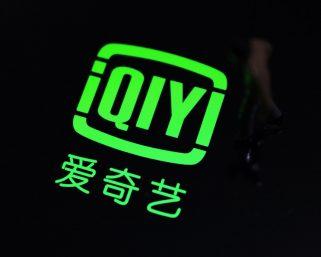 中国版Netflixの「愛奇芸」に不正会計指摘 「根拠なし」と否定