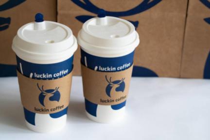 粉飾決算で炎上した中国「luckin coffee」、創業者が謝罪「あまりに成長を急ぎ過ぎた」