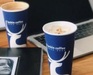 史上最速の快進撃も終焉か 中国「luckin coffee」、粉飾決算を認める