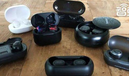 Anker、上位モデルのワイヤレスイヤホン「Soundcore Liberty 2 Pro」をリリース