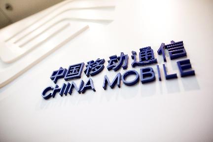 チャイナモバイル、香港で5Gサービスを開始、カバー率90%以上