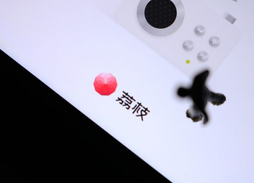 中国音声配信で初上場の「Lizhi(荔枝)」、2020年1QはMAU5000万人超も損失拡大