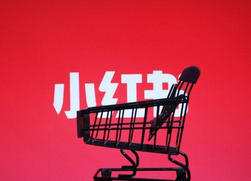 ソーシャルEC「小紅書(RED)」、ライブ配信は独自路線 CVRと客単価が最優先