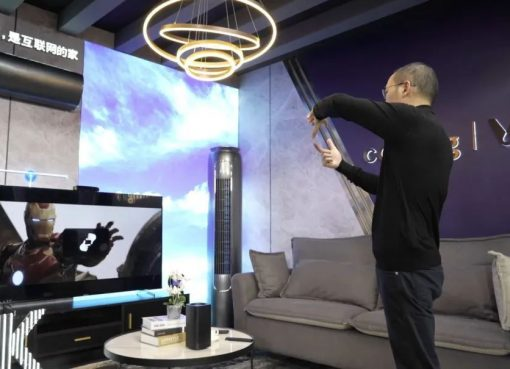 シャオミ系企業「雲米」、5G対応のスマートスクリーンを発表 ジェスチャーでコントロール可能