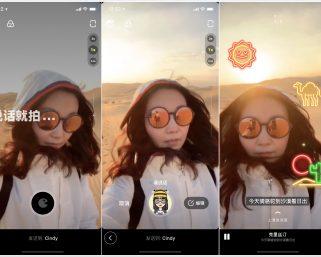 5G時代の新ツール、ビデオメッセージ「画音」 創業者はWeChat育ての親