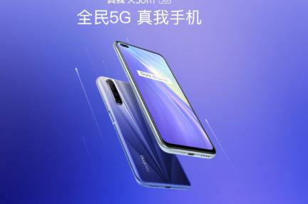realmeの最新5Gスマホ「X50 Pro Player」 ハイスペックなゲーミング仕様で35分でフル充電