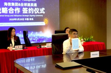 中国家電メーカー「ハイセンス」、アリエクスプレスと提携し海外オンライン市場を開拓