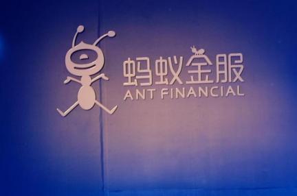 アント・フィナンシャル、ミャンマーモバイル決済大手「Wave Money」と戦略的パートナーシップを締結