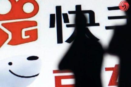 快手と京東が戦略提携、快手アプリを使って京東から商品購入可能に