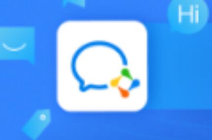 テンセントのビジネスツール「WeChat Work」、わずか5ヶ月でユーザー数が2億5000万人に