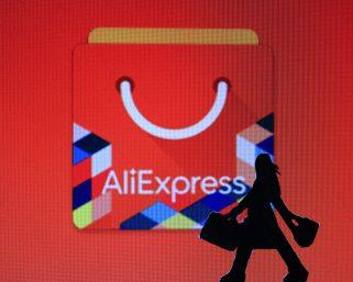 中国で話題のライブコマースが海を越える アリババ海外向けEC「アリエクスプレス」も本格始動