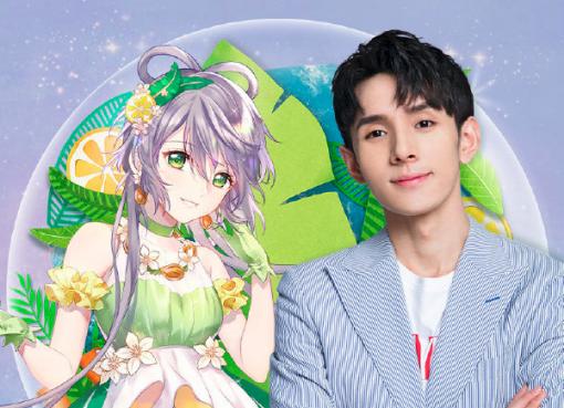初音ミク、中国ライブコマース界に登場 バーチャルアイドルが未来のKOLに?