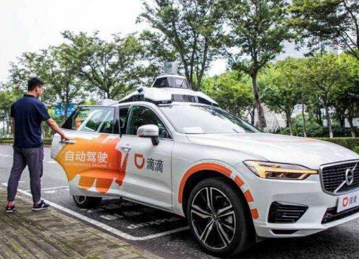 自動運転事業に注力するDiDi 上海の限定エリアでロボタクシーサービスを開始