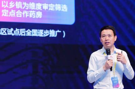 医療のオンライン化、3年の予定をわずか1カ月で実現した中国 新型コロナで波に乗る「京東健康」