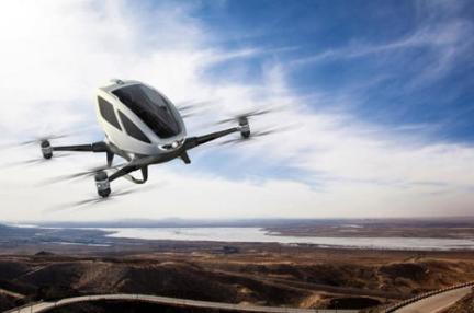 ドローン「億航(EHang)」、物流分野で世界初となるAAV試験運用許可を取得