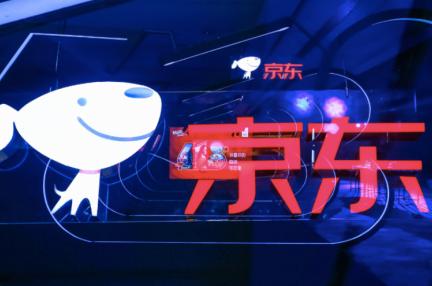 京東、家電量販大手「国美零售」に約108億円の戦略的出資