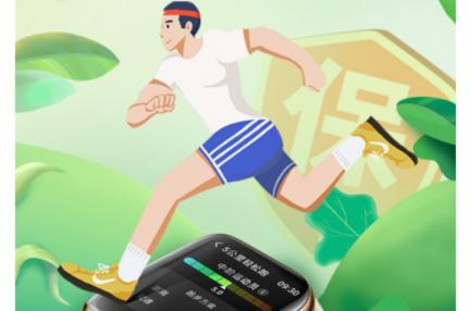OPPO、スマートウォッチに眠るデータを有効活用 Apple Watchの成功に続くか