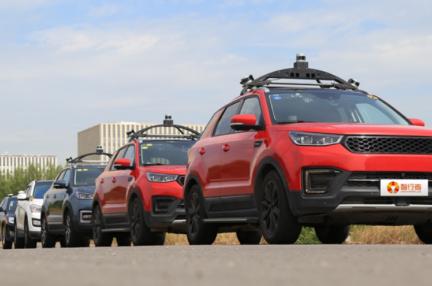 自動運転の「智行者科技」が数十億円を調達、国内外でレベル4システムの運用を計画