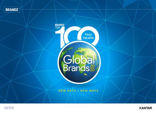 「世界で最も価値のあるブランド」 アリババは6位、テンセントは7位にランクイン