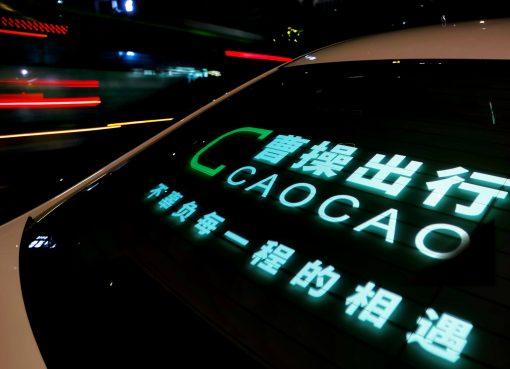 ネット配車車両のリアウィンドウ広告に特化 屋外広告の巨大市場に切り込む新興企業