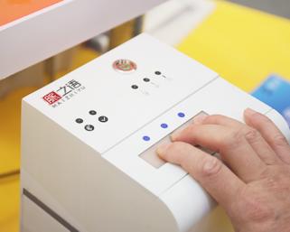中医学でもリモート診療 IoT活用のスマート端末で脈拍を再現 遠隔脈診まで可能に