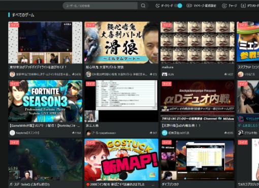 ゲームライブ配信最大手の闘魚(Douyu)、日本向けサービス「Mildom」が好調で業界トップクラスへ