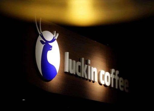 不正会計の中国「luckin coffee」がナスダック上場廃止 賠償額は100億ドル超える可能性も