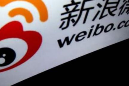 中国版ツイッター「微博」の運営元、上場20年で非公開化を検討