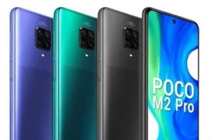 シャオミ、インド向け最新スマホ「POCO M2 Pro」を約2万円から販売開始